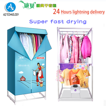 Health Electric Portable Clothes Dryer Portable Clothes Dryer Heater