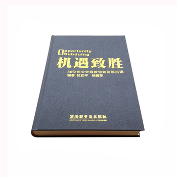 Free Sample Gold Foil Stamping Hardcover Book Printing