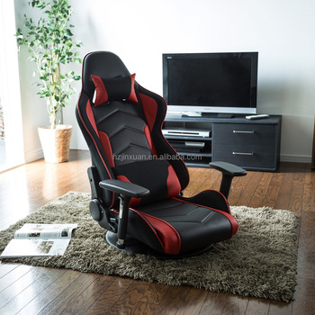 JX 1509 Cheap Price No Wheels Round Base Gaming Chair With Base Hot Selling  In
