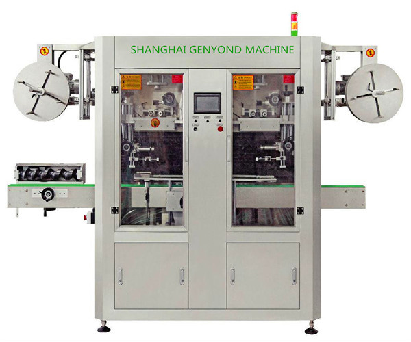 Pvc Automatic Shrink Sleeve Labeling Machine For Bottled Drink ...