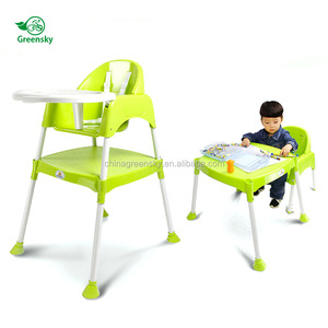 Greensky brand Wholesale multi-function baby high chair 2018 new gift high baby chair feeding