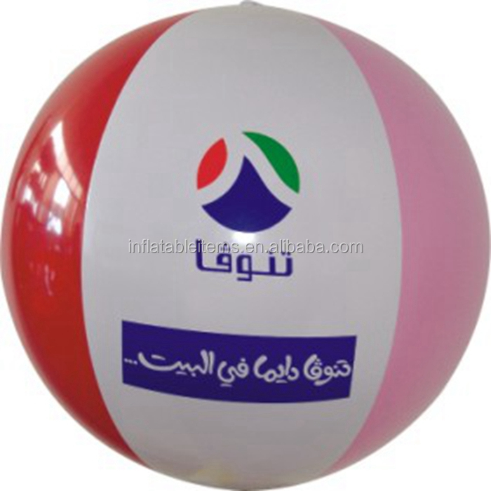 Colourful Inflatable Giant Beach Ball