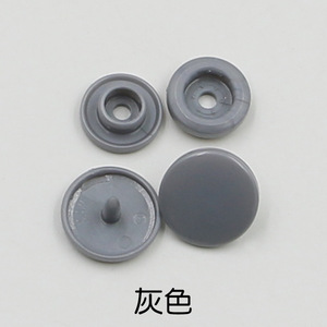 Sew Plastic Snaps Fasteners Wholesale, Snap Fasteners Suppliers