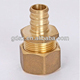 ROHS compliant brass swivel pipe fitting,lead free brass pex compression fitting male adapter,pipe fitting equipment