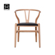 Stackable Nordic Style Rattan Seat Ash Wood Beech Y Chairs Wooden Cafe Dinning Wishbone Chair
