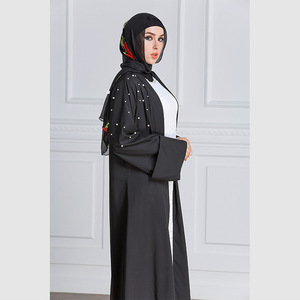 Top quality 2018 latest loose front open pearly black kimono abaya