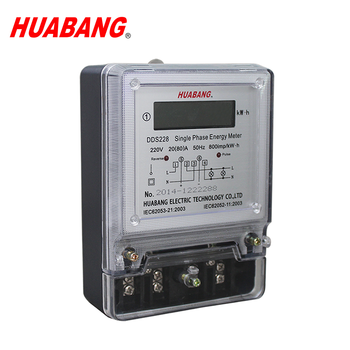 1 phase digital watt hour meter Single phase electronic electricity meter