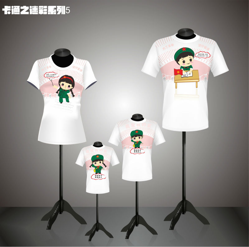 Cartoon Couple Design Tees Shirts Couple Tee Tops T Shirt: Cartoon T Shirt For Men,Family Cute Couple Polo Shirt