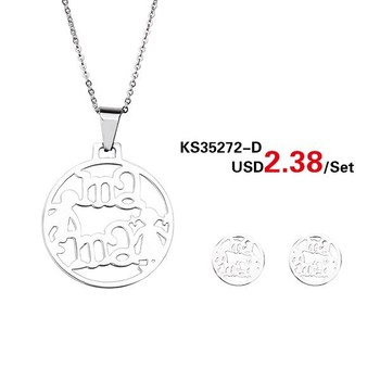 Mothers day gifts cheap Kalen jewelry wholesaler Mama Love jewelry set
