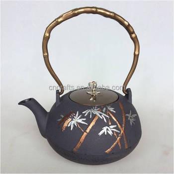 1 4 L Japanese Cast Iron Teapot Australia Buy Chinese Cast Iron