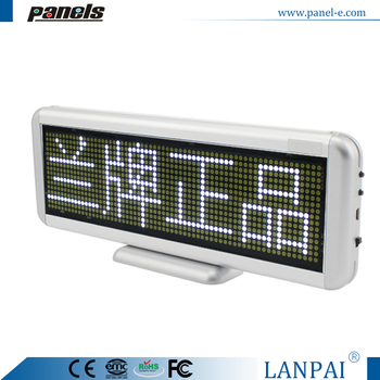 New innovative products indoor 16x64 dots led matrix display