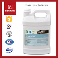 Best choice stainless steel cleaner and polish for household