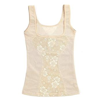 Pop Fashion Deals - Womens Floral Shapewear Bodysuit Tank Top Slimming Cami Tummy Control Shaper