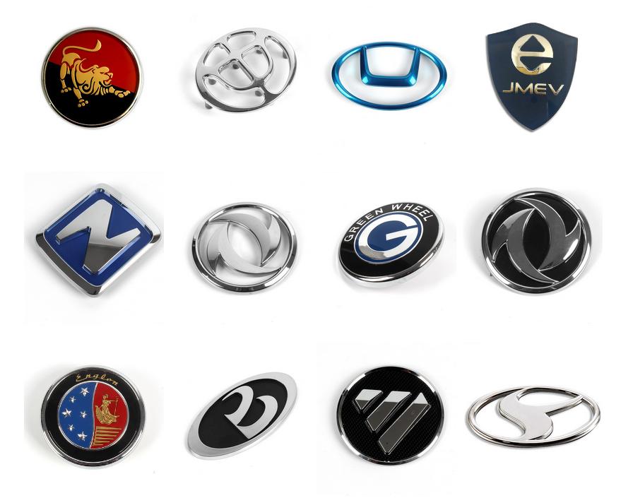 Логотипы китайских машин в картинках