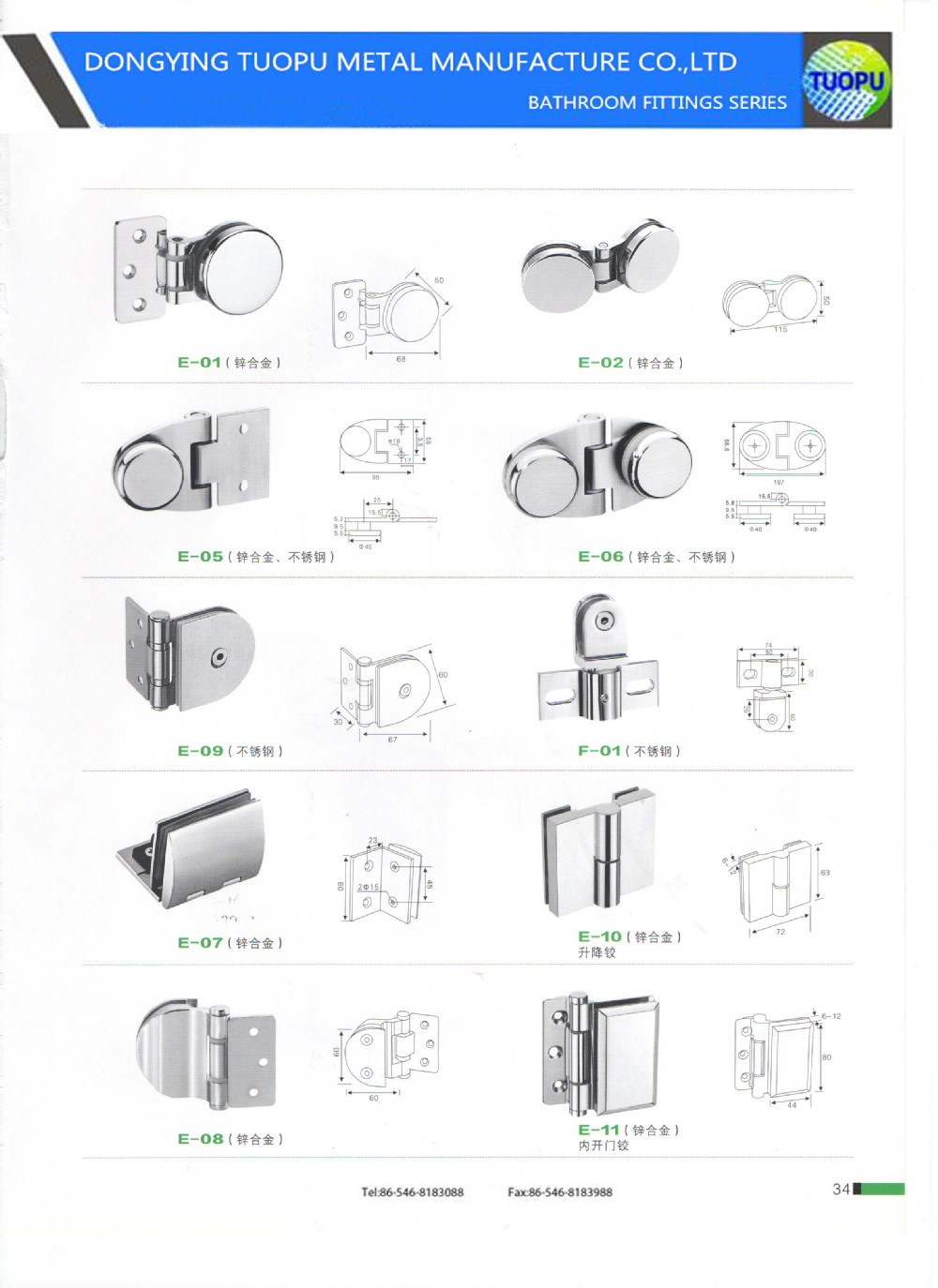 Shower glass door hinges - China Bathroom Glass Door Hinges Adjustable Shower Glass Door Hinge Heavy