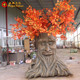 Amazing!!! Animatronic talking tree on sale