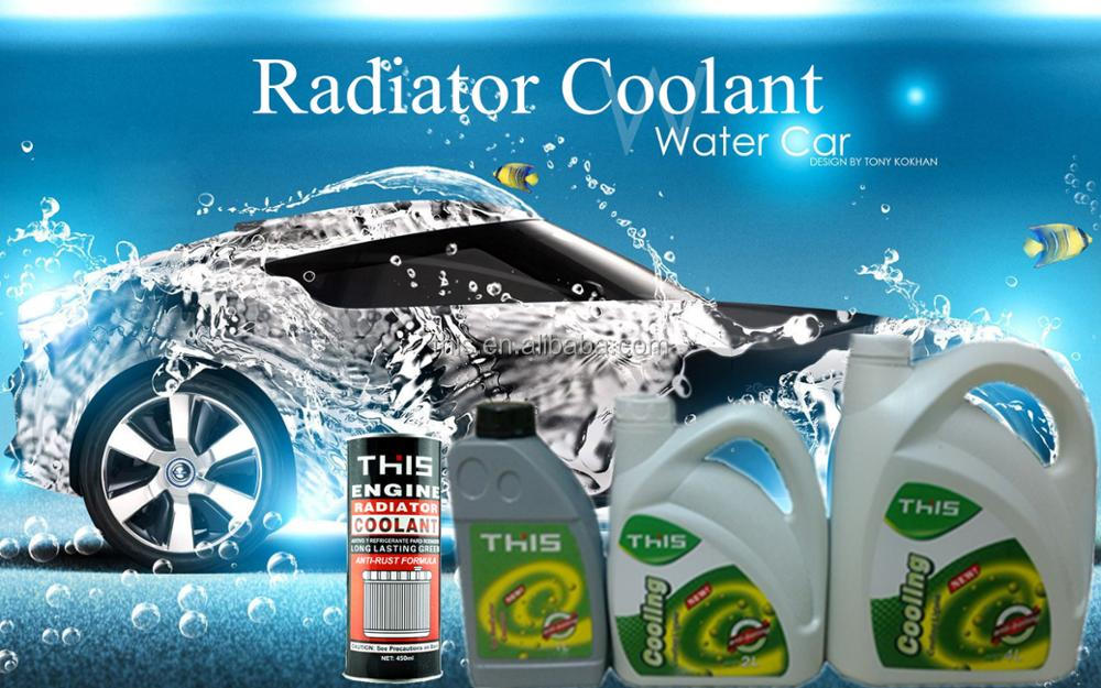 Car accessories high effective car cooling system waterless ethylene glycol  msd coolant antifreeze