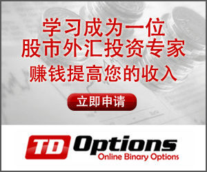 Binary option that charges the lease