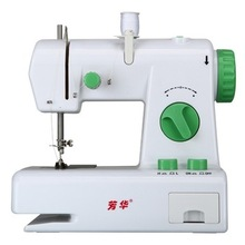 VOF FHSM-208 <span class=keywords><strong>máquina</strong></span> <span class=keywords><strong>de</strong></span> <span class=keywords><strong>coser</strong></span> automática con botón <span class=keywords><strong>de</strong></span> inicio para <span class=keywords><strong>ropa</strong></span>