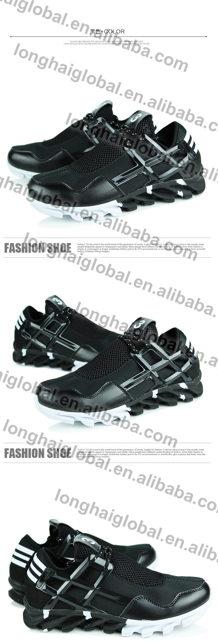 6bb6d18bc48e 2016 best price china shoe factory mens running shoes for men design ...