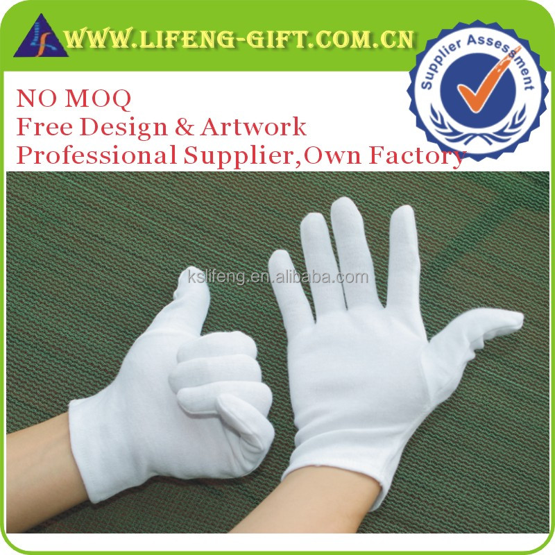 Extra Thickness Cotton White Hand Gloves