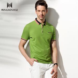 717a7673 China wholesale clothing polo wholesale 🇨🇳 - Alibaba