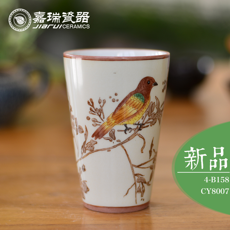 200ml Custom Logo Chinese Hand painted porcelain Tea Cup