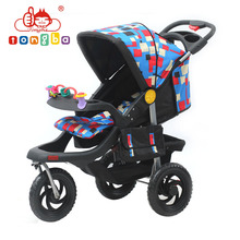 3 Wheels Foldable Baby Stroller With Carseat