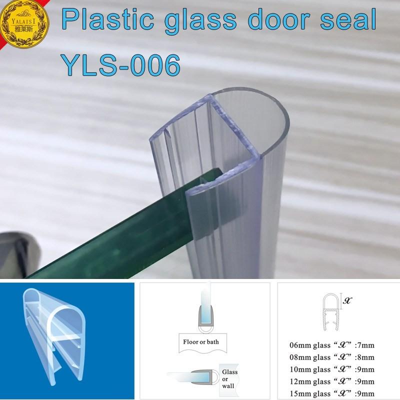 Translucent plasitc glass door lip seals with black magnetic for translucent plasitc glass door lip seals with black magnetic for shower room hygiense room washing room planetlyrics Images