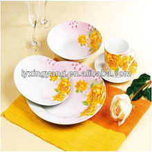 Sunflower Dinnerware Set Sunflower Dinnerware Set Suppliers and Manufacturers at Alibaba.com & Sunflower Dinnerware Set Sunflower Dinnerware Set Suppliers and ...