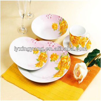 Sunflower Dinnerware Sets,Ceramic Dinnerware Set,Design Your Own ...