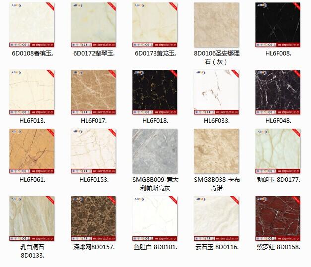 600x600 Glazed China Porcelain Living Room Floor Tiles Design