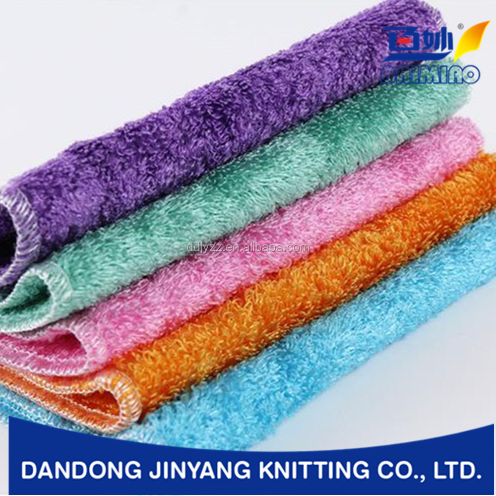 2017 hot sale best quality bamboo fibre scrubbing cleaning cloth