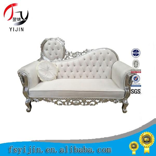 Cheap Wedding Sofas Sofa MenzilperdeNet : cheap sale white wedding sofa from sofa.menzilperde.net size 600 x 600 jpeg 56kB