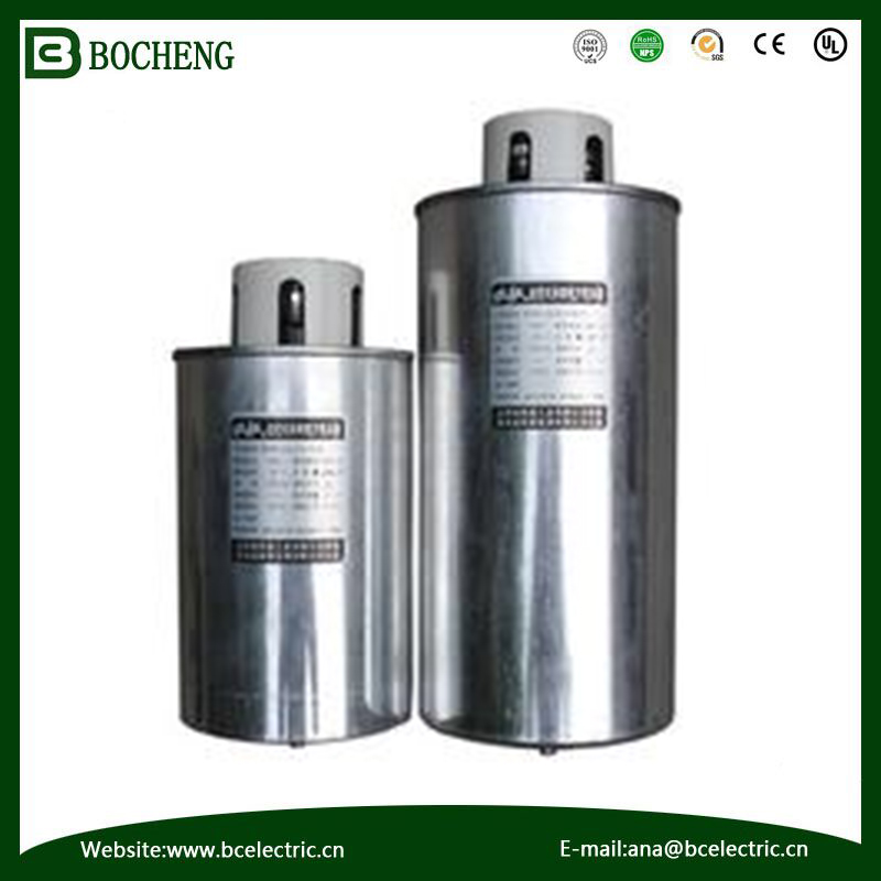 polypropylene film capacitor electric power saver capacitor from china manufacturer