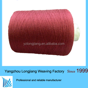 hotsell wholesale dyed viscose rayon filament yarn 300d for knitting