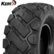 bias type tube type tires 1600x25 for wheel loader use
