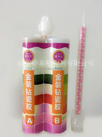 High quality decorated sealant ceramic tile gap filling adhesive