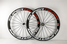 2015 newest wheelset 700C 50mm clincher carbon road bike wheels
