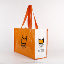 korean laminated pp non woven polypropylene tote bag