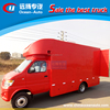 Carting Food Truck / Mobile Restaurant Van / Modern Mobile Food Cart