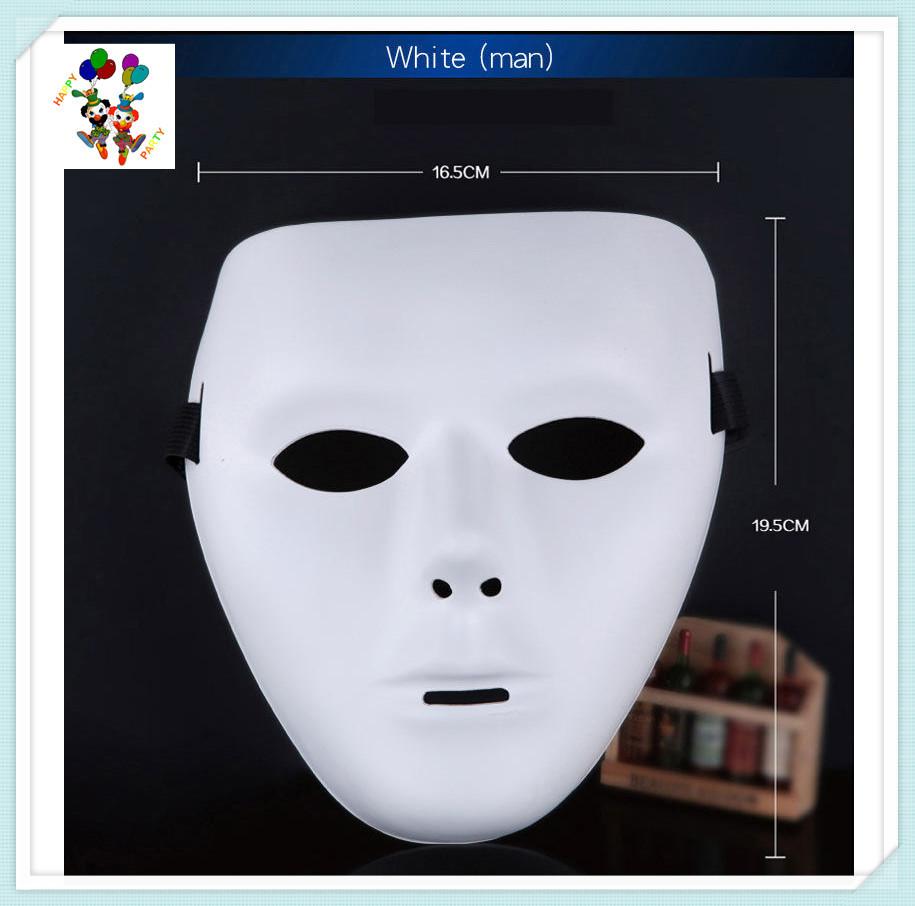 Halloween Party Ghost Dance Face Plastic Jabbawockeez Masks Hpc ...