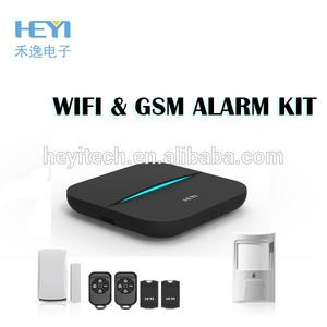 HEYI High tech factory Factory/House/School/Warehouse Alarm Security anti theft detector system