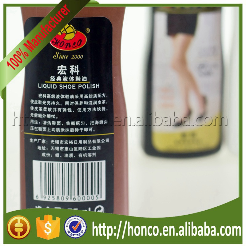 Shoe Care shoe polish set for leather cleaning HYLP-256