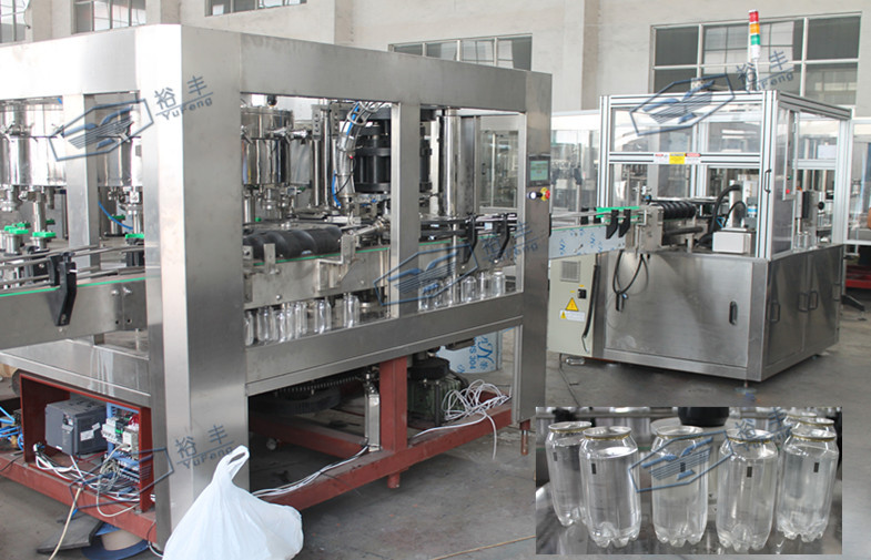 crowler canning machine