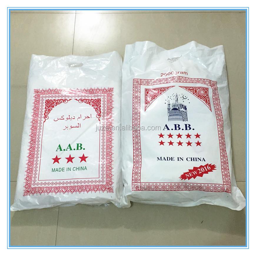 Wholesale Plain white muslim hajj towel ihram towels with hand bag ...