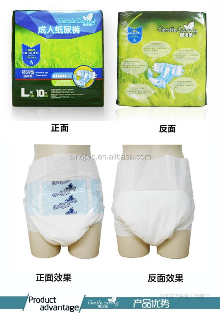 Adult diaper free video clip