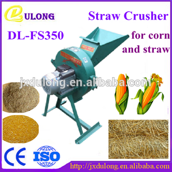 Portable automatic straw crusher machine/chaff cutter machine for poutry farm equipment