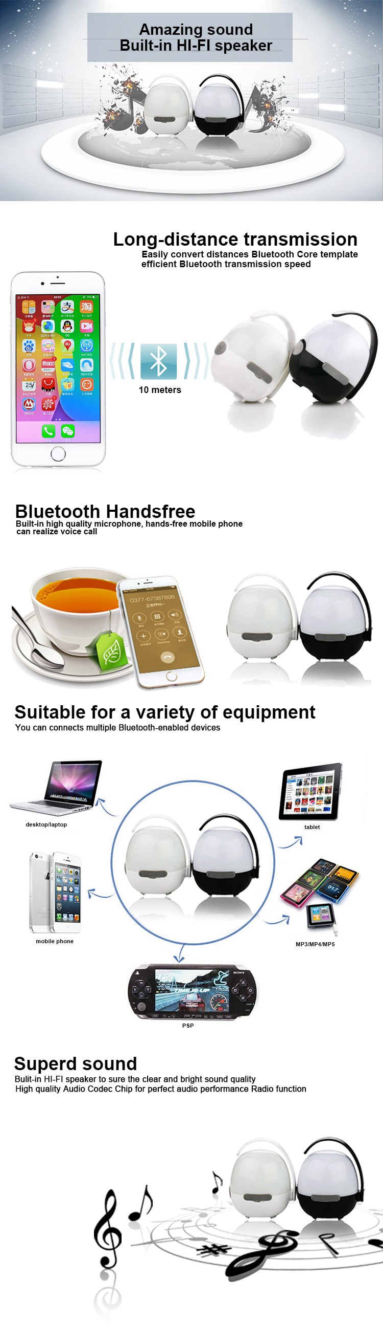 2016 NEW! portable sound system audio equipment speakers for the beach