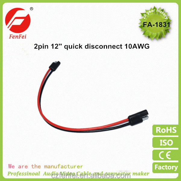 8/10/12/14/16/18 GAUGE 2 PIN HEAVY DUTY POWER CORD QUICK DISCONNECT 12'' POLARIZED WIRE HARNESS AWG AMP